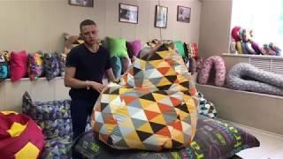 О кресло мешке из ткани Скотчгард